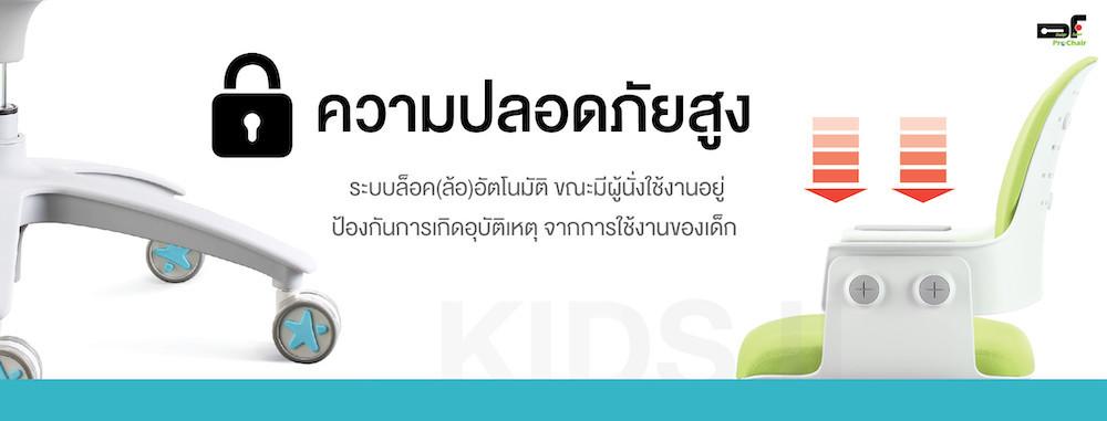 4-kidsii.jpg