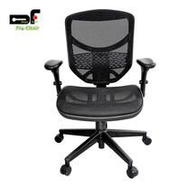 DF Prochair เก้าอี้สำนักงานเพื่อสุขภาพ รุ่น JJ/B สีดำ