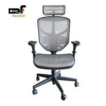 DF Prochair เก้าอี้สำนักงานเพื่อสุขภาพ รุ่น JJ-H/W สีขาว
