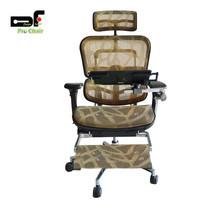 DF Prochair เก้าอี้สำนักงานเพื่อสุขภาพ รุ่น Ergo2 Top Plus สีทอง