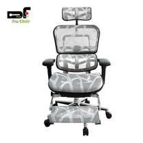 DF Prochair เก้าอี้สำนักงานเพื่อสุขภาพ รุ่น Ergo2 Plus สีขาว