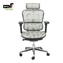 DF Prochair เก้าอี้สำนักงานเพื่อสุขภาพ รุ่น Ergo 2 สีขาว