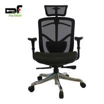 DF Prochair เก้าอี้สำนักงานเพื่อสุขภาพ รุ่น BT-H/B สีดำ