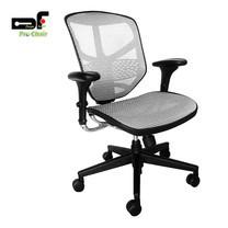 DF Prochair เก้าอี้สำนักงานเพื่อสุขภาพ รุ่น JJ สีขาว