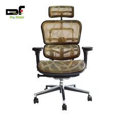DF Prochair เก้าอี้สำนักงานเพื่อสุขภาพ รุ่น Ergo2 สีทอง