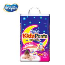 ผ้าอ้อมสำเร็จรูปแบบกางเกง MamyPoko Kids Pants Night time Girls ไซส์ XXXL10 ชิ้น