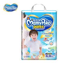 กางเกงผ้าอ้อมสำเร็จรูป Mamypoko Pants Extra Dry Skin Boys ไซส์ XL 56 ชิ้น