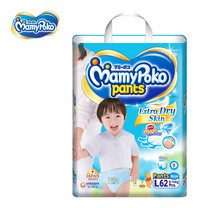 กางเกงผ้าอ้อมสำเร็จรูป Mamypoko Pants Extra Dry Skin Boys ไซส์ L 62 ชิ้น