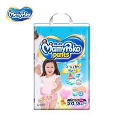 ผ้าอ้อมสำเร็จรูปแบบกางเกง MamyPoko Pants Extra Dry Skin Girls ไซส์ XXL 38 ชิ้น