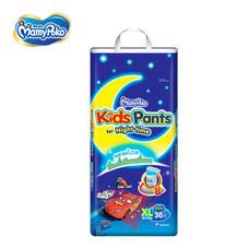 ผ้าอ้อมสำเร็จรูปแบบกางเกง MamyPoko Kids Pants Night time Boys ไซส์ XL 36 ชิ้น