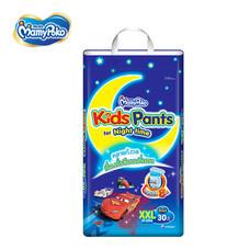 ผ้าอ้อมสำเร็จรูปแบบกางเกง MamyPoko Kids Pants Night time Boys ไซส์ XXL 30 ชิ้น