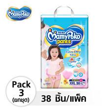 ผ้าอ้อมสำเร็จรูปแบบกางเกง MamyPoko Pants Extra Dry Skin Girls ไซส์ XXL 38 ชิ้น (ขายยกชุด 3 แพ็ค)