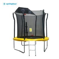 Sanook Trampoline Premium 8 ft.With Saftynet - yellow (ฟรีเซ็ทแป้นบาส)