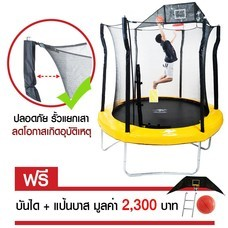 Sanook Trampoline Premium 8 ft.With Saftynet - yellow (ฟรีเซ็ทแป้นบาส)