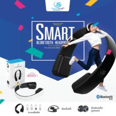 หูฟังบูลทูธระบบสัมผัสไร้สาย SMART BLUETOOTH HEAD PHONE มีไมโครโฟนในตัว ฟังเพลงขณะออกกำลังกาย ใช้งานได้เอนกประสงค์ น้ำหนักเบา เบสหนัก เสียงดีมาก