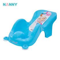 NANNY Prince&Princess ที่รองอาบน้ำพลาสติก - Blue
