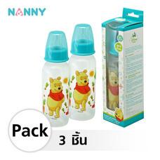 NANNY Winnie The Pooh Set ขวดนม 8 ออนซ์ พร้อมฝาครอบทรงบูท (PP) - Blue แพ็ค3
