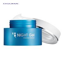 OGUMA Intensive Moisture Night Gel 29 g