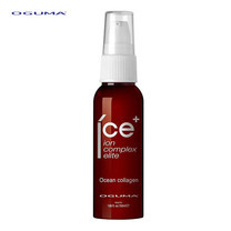 OGUMA I.C.E. Ocean Collagen 50 ml
