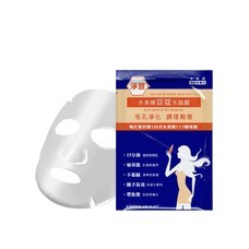 OGUMA ANTI-ACNE SUPER MASK WITH I.C.E