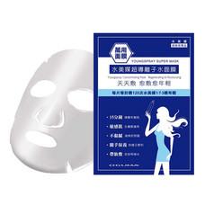 OGUMA AquaKey Super Mask 22 g