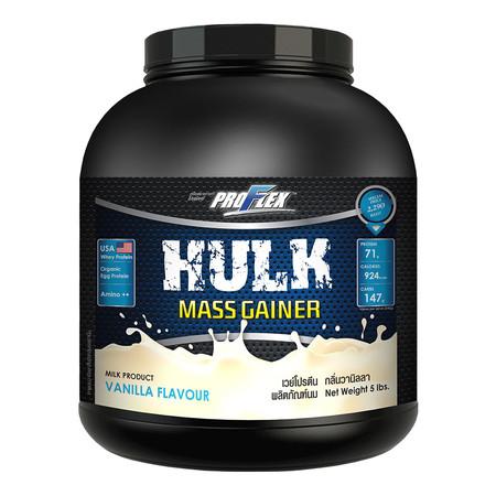 PROFLEX WHEY PROTEIN HULK Mass Gainer Vanilla - 5 lbs
