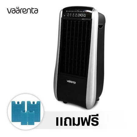 VAARENTA Air Cooler พัดลมไอเย็น (Free Ice Pack 4 pcs.)