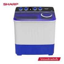 SHARP เครื่องซักผ้าฝาบน Twin Tub รุ่น ES-TW120BL ขนาด 12 กก.