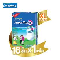 Certainty ผ้าอ้อมผู้ใหญ่ รุ่น SUPERPANTS ขนาดประหยัด ไซส์ XL (16 ชิ้น)