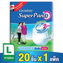Certainty ผ้าอ้อมผู้ใหญ่ รุ่น Superpants ขนาดประหยัด ไซส์ L (20 ชิ้น)