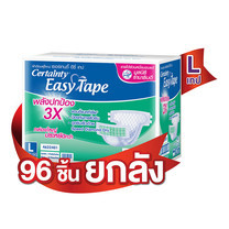 Certainty Easy Tape Super Save ผ้าอ้อมผู้ใหญ่แบบเทป ไซส์ L (ยกลัง 96 ชิ้น)