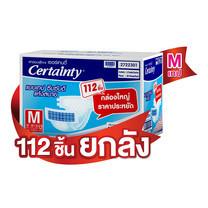 Certainty Supersave ผ้าอ้อมผู้ใหญ่แบบเทป ไซส์ M (ยกลัง 112 ชิ้น)