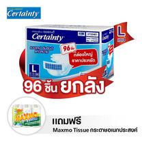 Certainty Supersave ผ้าอ้อมผู้ใหญ่แบบเทป ไซส์ L (ยกลัง 96 ชิ้น) Free Maxmo Tissue กระดาษอเนกประสงค์ 6  ม้วน มูลค่า 79 บาท