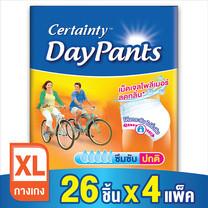 Certainty กางเกงผ้าอ้อม รุ่น Daypants ขนาดจัมโบ้ ไซส์ XL (26 ชิ้น x 4 แพ็ค)