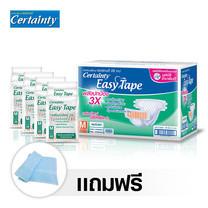 Certainty Easy Tape Super Save ผ้าอ้อมผู้ใหญ่แบบเทป ไซส์ M (ยกลัง 112 ชิ้น) ฟรี!ผ้าขนหนูรักแม่ 1 ผืน
