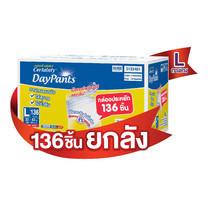 Certainty กางเกงอนามัย รุ่น Daypants ไซส์ L 136 ชิ้น Supersave Box