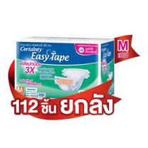 Certainty Easy Tape Super Save ผ้าอ้อมผู้ใหญ่แบบเทป ไซส์ M (ยกลัง 112 ชิ้น) แถมฟรี! Softex แผ่นรองซับ 1 ห่อ