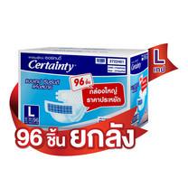 Certainty Supersave ผ้าอ้อมผู้ใหญ่แบบเทป ไซส์ L (ยกลัง 96 ชิ้น)