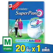 Certainty ผ้าอ้อมผู้ใหญ่ รุ่น Superpants ขนาดประหยัด ไซส์ M (20 ชิ้น)
