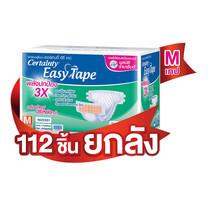 Certainty Easy Tape Super Save ผ้าอ้อมผู้ใหญ่แบบเทป ไซส์ M (ยกลัง 112 ชิ้น)
