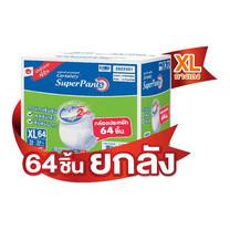 Certainty Superpants  Super Save Box กางเกงผ้าอ้อม ไซส์ XL (ยกลัง 64 ชิ้น) Free Maxmo Tissue กระดาษอเนกประสงค์ 6  ม้วน มูลค่า 79 บาท