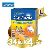 Certainty กางเกงผ้าอ้อม รุ่น Daypants ขนาดจัมโบ้ ไซส์ L (34 ชิ้น x 4 แพ็ค)