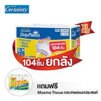 Certainty Daypants Supersave Box กางเกงผ้าอ้อม ไซส์ XL (104 ชิ้น)Free Maxmo Tissue กระดาษอเนกประสงค์ 6 ม้วน มูลค่า 79 บาท