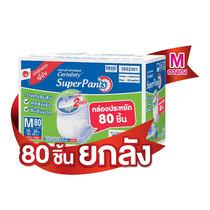 Certainty Superpants Super Save Box กางเกงผ้าอ้อม ไซส์ M (ยกลัง 80 ชิ้น) Free Maxmo Tissue กระดาษอเนกประสงค์ 6 ม้วน มูลค่า 79 บาท