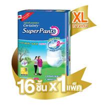 กางเกงผ้าอ้อม เซอร์เทนตี้ ซุปเปอร์แพ้นส์ ขนาดประหยัด ไซส์ XL (16 ชิ้น) ฟรี! Ensure กลิ่นวานิลลา 400 g. มูลค่า 400 บาท