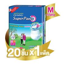 กางเกงผ้าอ้อม เซอร์เทนตี้ ซุปเปอร์แพ้นส์ ขนาดประหยัด ไซส์ M (20 ชิ้น) ฟรี! Ensure กลิ่นวานิลลา 400 g. มูลค่า 400 บาท