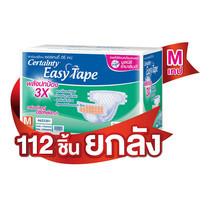 Certainty Easy Tape Supersave Box ผ้าอ้อมผู้ใหญ่แบบเทป ไซส์ M (ยกลัง 112 ชิ้น) Free Maxmo Tissue กระดาษอเนกประสงค์ 6 ม้วน มูลค่า 79 บาท