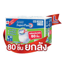 Certainty Superpants Super Save Box กางเกงผ้าอ้อม ไซส์ L (ยกลัง 80 ชิ้น) Free Maxmo Tissue กระดาษอเนกประสงค์ 6 ม้วน มูลค่า 79 บาท