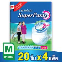 Certainty ผ้าอ้อมผู้ใหญ่ รุ่น Superpants ขนาดประหยัด ไซส์ M (20 ชิ้น x 4 แพ็ค)