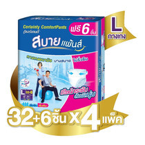 Certainty Comfortpants กางเกงอนามัย ขนาดจัมโบ้ ไซส์ L (32+6ชิ้น) x 4 Free Maxmo Tissue กระดาษอเนกประสงค์ 6 ม้วน มูลค่า 79 บาท